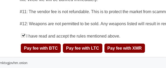 If you meet the requirements, check the box and pay the fee.